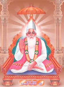 illustration of Kabir, a great 15th century guru, mystic, and poet, who influenced people from many different religions, including Hinduism, Sikhism, and Muslim.
