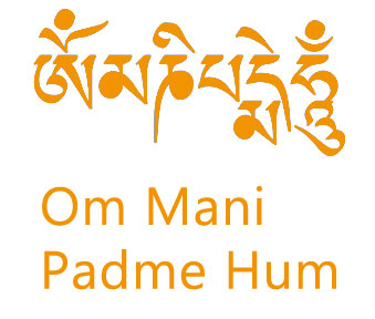om mani padme hum written on paper
