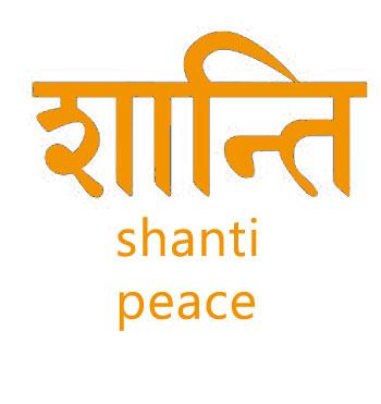 Shanti means peace